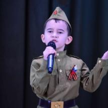 Областной конкурс военно-патриотического творчества имени В. К. Карамина